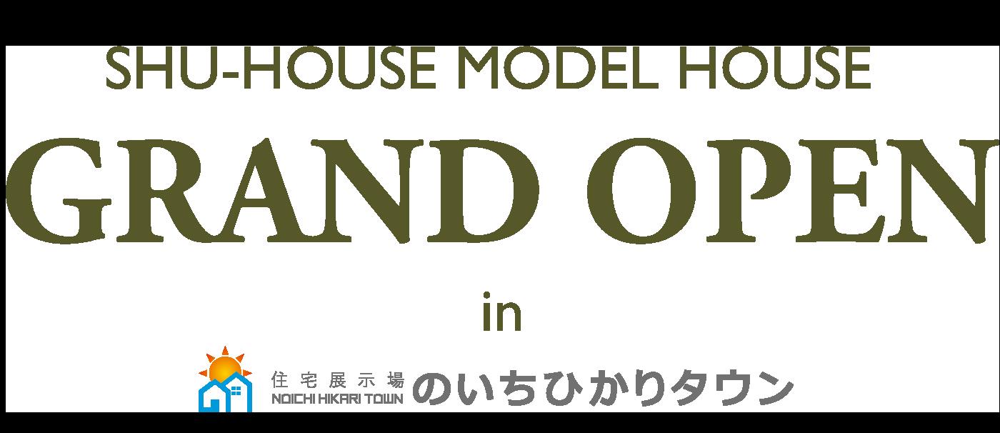 SHU-HOUSE MODEL HOUSE GRAND OPEN in のいちひかりタウン